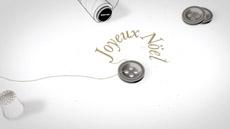 Fotograma de la pieza de Duplo 'Feliz Navidad Inditex 2010'